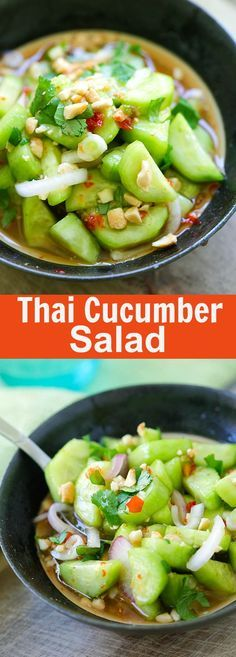 Thai Cucumber Salad Thai Cucumber Salad - easiest and best homemade Thai cucumber salad recipe that is better than your favorite Thai restaurants, guaranteed Thai Cucumber Salad, Cucumber Recipes, Juice Recipes, Cucumber Salad Vinegar, Thai Salads, Cucumber Water, Fish Salad, Asian Recipes, Healthy Recipes