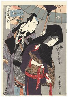 Happy Togetherness of Umegawa and Chubei by Utamaro (1750 - 1806). Japanese woodblock print. ukiyoe japan decoration antique fineart home decor collectible japanese woodblock print handmade home art beautiful decorative etching illustration traditional