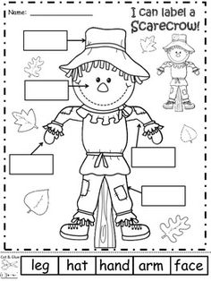 Scarecrow Worksheets - Khayav