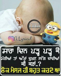 Nav jivan Punjabi Funny Quotes, Funny Qoutes, Funny Pics, Funny Pictures, Punjabi Captions, Crazy Quotes, Sad Quotes, Common Sense, Picture Quotes