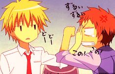 usui takumi tumblr - Google Search