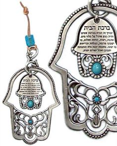 A lovely gift to others or yourself, this Hamsa Home Blessing will truly enhance your home decor. Crafted with impeccable workmanship, the Hamsa has the cutest small center Hamsa with a turquoise color stone and the Hebrew Home Blessing.