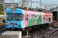 京阪大津線 「けいおん!」