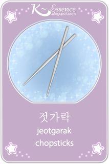 ☆ Chopsticks Flashcard ☆ Hangul ~ 젓가락 ☆ Romanized Korean ~ jeotgarak ☆ #vocabulary #illustration