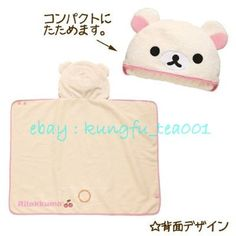 SanX Korilakkuma Relax Bear Super Soft Plush TV / Car Blanket Cloak  w Hat JAPAN