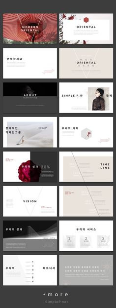 회사소개서: 오리엔탈 파워포인트 & 키노트 비즈니스 템플릿 Oriental Powerpoint Keynote Presentation Template #oriental #ppt #keynote #quote #chart