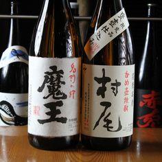 冬に嗜む呑み易い芋焼酎 薩摩の地で選び抜いた品格ある逸品