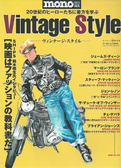 Mono Magazine Vintage Style Cover