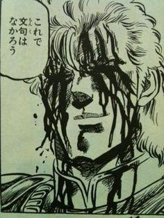 【ボケ】NHKへの最終手段 : ボケて(bokete)