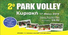 """2ο Park Volley- Γ.Σ. Χαλανδρίου    Το τμήμα βόλεϊ του Γ.Σ. Χαλανδρίου βγάζει το αγαπημένο άθλημα απ'τα     """"στενά"""" όρια των αθλητικών εγκαταστάσεων και επιδιώκει να το φέρει     μέσα στην πόλη του Χαλανδρίου. Park, Parks"""