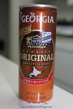 georgia coffee   Blogging From A To Z Challenge: Georgia Coffee   The Social Frog Thing 1, Beverages, Drinks, Root Beer, Georgia, Blogging, Boss, Challenge, Canning