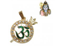 Shop online Elegent looking Om with trident Pendant Locket : Elegant OM with Trident Made from Metal which Has OM Symbol with Trident in it   In Hinduism, Om (also spelled Aum) is a Hindu sacred sound that is considered the greatest of all mantras. The syllable Om is composed of the three sounds a-u-m (in Sanskrit, the vowels a and u combine to become o) and the symbol's threefold nature is central to its meaning.  The three worlds - earth, atmosphere, and heaven