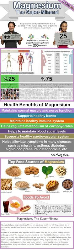 magnesium deficiency Chocolate cravings, fatigue, back pain, migraines, slow metabolism and Type II Diabetes can be linked to low magnesium back pain infographic