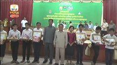 Cambodian News , Khmer News , Hang Meas HDTV News , 28 May 2015 , aftern...