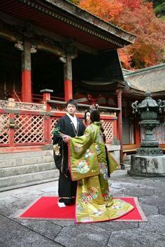 Wedding Kimono, Japan