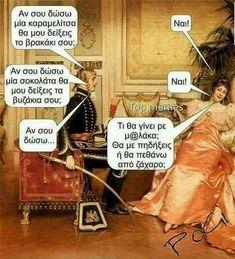Memes Humor, Top Memes, Jokes, Greek Memes, Funny Greek, Comic Pictures, Funny Pictures, Ancient Memes, Funny Stories