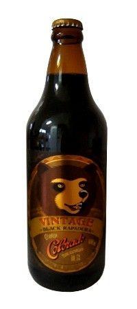 Cerveja Colorado Vintage Black Rapadura, estilo Russian Imperial Stout, produzida por Cervejaria Colorado, Brasil. 10.5% ABV de álcool.