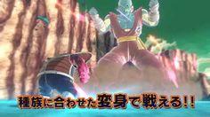 Cómo conseguir la transformación Namekiano Gigante en Dragon Ball Xenoverse 2. Una de las mejores transformaciones solo disponible para la raza Namekiana.