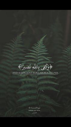 Beautiful Quran Quotes, Quran Quotes Love, Quran Quotes Inspirational, Allah Quotes, Muslim Quotes, Words Quotes, Life Quotes, Quran Sayings, Arabic Quotes