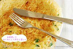 スパゲッティオムレツ / 卵