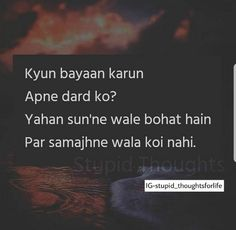 koi ni hai apna except .my best friends My Diary Quotes, Shyari Quotes, Hurt Quotes, Hindi Quotes, Quotations, Tears Quotes, Qoutes, Love Quotes Poetry, Good Life Quotes
