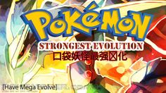 http://youtu.be/--OMTAfpupE Pokemon Strongest Evolution - Review