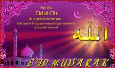 Happy eid mubarak wishes in english, hindi, urdu, arabic, malayalam, bangla