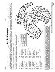 Sacagawea Activities, Worksheets, Printables, and Lesson