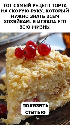Cake Cookies, Cake Recipes, Oatmeal, Food And Drink, Baking, Fruit, Breakfast, Pies, Cooking