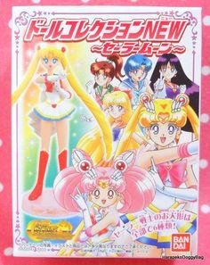 2003 : Japanese Anime / Shojo Manga : Bandai Toys : 10th Anniversary : Sailor Moon World : New Doll Collection : Sailor Moon / Usagi Tsukino
