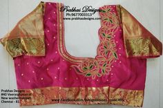Latest Blouse Patterns, Designer Blouse Patterns, Wedding Saree Blouse Designs, Silk Saree Blouse Designs, Aari Embroidery, Machine Embroidery, Tailoring Classes, Flower Model, Zardosi Work