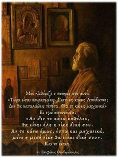 Spiritual Life, Gods Love, Spirituality, Faith, Quotes, Movie Posters, Birds, Quotations, Love Of God