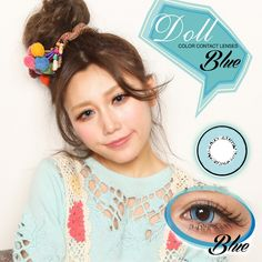 Good Quality Soft Cosmetic Colored Contact Lens Yearly disposal Cat Eyes Blue Cosmetic Contact Lenses, Eye Contact Lenses, Coloured Contact Lenses, Cat Eye Contacts, Eye Details, Colored Contacts, Harajuku, Cat Eyes, Cosmetics