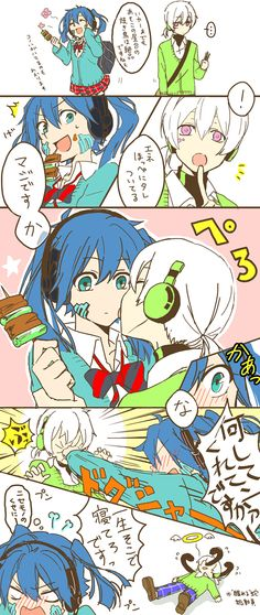 "Kagerou Project - Konoha x Ene - Translation: Ene ""Wow, that food stand's chicken is definitely the best! I can totally understand why you're so obsessed with it."" Konoha ""Ene, you have some sauce on you cheek"" Ene ""What! Are you seriou..."" 'lick' Ene ""W...What do you think you're doing?!!!"" 'punch' ""Just lay there forever for all I care! You're just an imposter anyway!"""