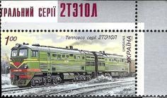 Train locomotive stamp Ukraine, 2008