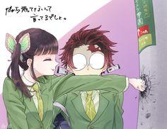 ᴀ ᴠᴇᴄᴇs ᴇɴᴄᴜᴇɴᴛʀᴏ ɪᴍáɢᴇɴᴇs ᴛᴀɴ ʜᴇʀᴍᴏsᴀs, ǫᴜᴇ sɪᴍᴘʟᴇᴍᴇɴᴛᴇ ᴅᴇsᴇᴏ ᴄᴏᴍᴘᴀ… # De Todo # amreading # books # wattpad Anime Ai, Anime Demon, Otaku Anime, Kawaii Anime, Manga Anime, Anime Couples Manga, Cute Anime Couples, Anime Angel Girl, Slayer Meme