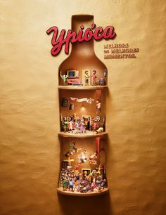 Ypioca • Bottles - Eduardo Vares : Art Director