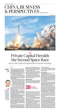 Private Capital Heralds the Second Space Race|The Epoch Times #newspaper #editorialdesign