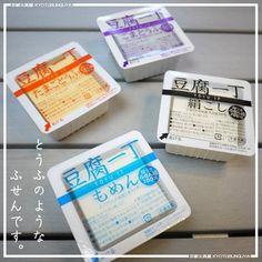 豆腐のような付箋。豆腐一丁 - まとめのインテリア / デザイン雑貨とインテリアのまとめ。