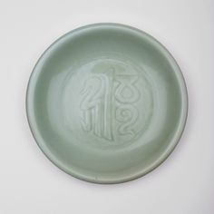 Longquan celadon large saucer dish, Early Ming, 14th-15th century