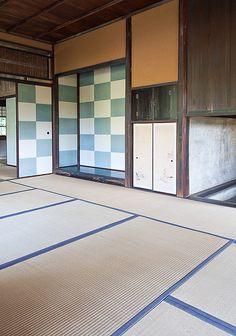 Katsura imperial villa, Kyoto