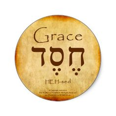 hebrew word for grace