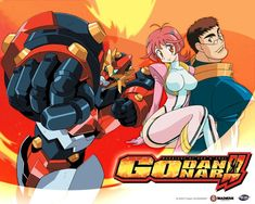 Godannar Complete Collection Thinpak Anime DVD Review