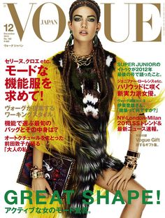 A Fendi Clad Kendra Spears Covers Vogue Japan December 2012 - Fashion Gone Rogue: The Latest in Editorials and Campaigns