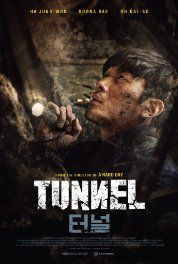 Tunnel (2016) Drama Thriller. A car salesman (Ha Jung-woo) fights for survival inside a collapsed tunnel while rescue workers race against time to free him. South Korean movie.