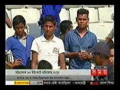 Today Bangla News Live 23 December 2016 On Somoy TV All Bangladesh Exclu...