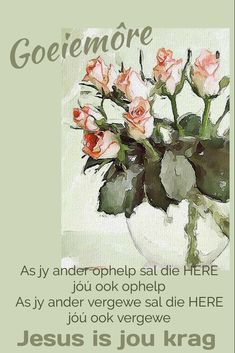 Watercolor Rose, Watercolour Painting, Painting & Drawing, Watercolors, Painting Flowers, Drawing Tips, Arte Floral, Beautiful Paintings, Flower Art