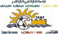 مواجهات مميّزة في الدور الأول من منافسات كأس سوس لكرة القدم: جرت الجمعة، قرعة منافسات كأس سوس لكرة القدم برسم الموسم الرياضي الجديد…