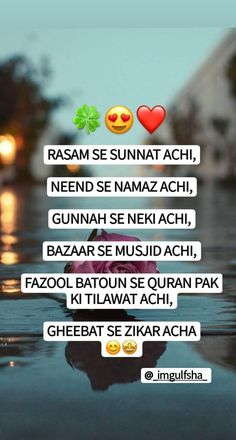 Great Love Quotes, Amazing Inspirational Quotes, Beautiful Islamic Quotes, Best Quotes, Life Quotes, Allah Quotes, Urdu Quotes, Poetry Quotes, Urdu Poetry