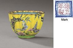 C18th 4cm bowl, enamels on gilt metal, yongzheng mark and period, 20K in 2003
